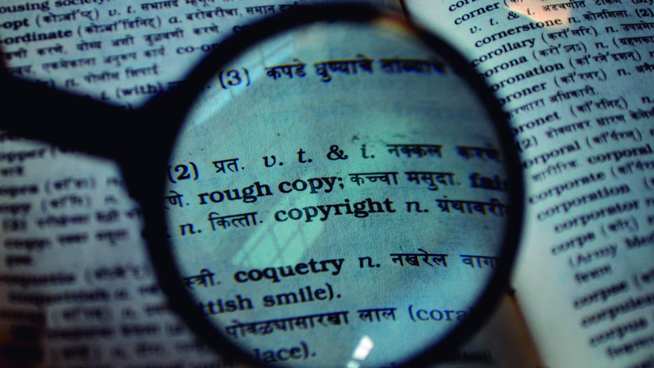 Imagen de Búsqueda de antecedentes marcarios por Movidagrafica